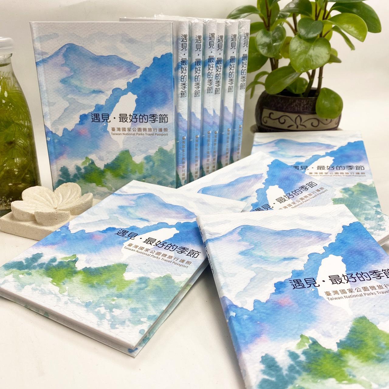 📣美美的台灣國家公園微旅行護照發行囉❗️❗️❗️